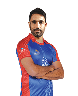 Ravi Bopara Karachi Kings All-rounder