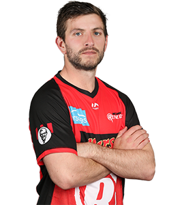 Harry Gurney Quetta Gladiator Season 4 Bowler